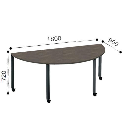 コクヨ ワークフィットWORKFIT テーブル ミーティング 机 半円形タイプ 幅1800×奥行900 SD-WFTA18H