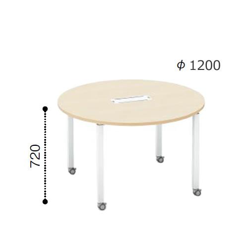 コクヨ ワークフィット WORKFIT ミーティングテーブル 机 丸型 円形タイプ 配線ボックス付 直径1200 幅1200×奥行1200 SD-WFTBA12