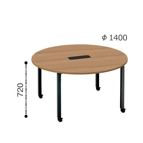コクヨ ワークフィットWORKFIT テーブル ミーティング 机 円形タイプ 配線ボックス付 幅1400×奥行1400 SD-WFTBA14
