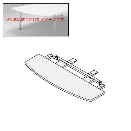 コクヨ ワークソートWORKSORTシリーズ 机 テーブル オプション エンドテーブル奥行1200 SD-WSAE124F5