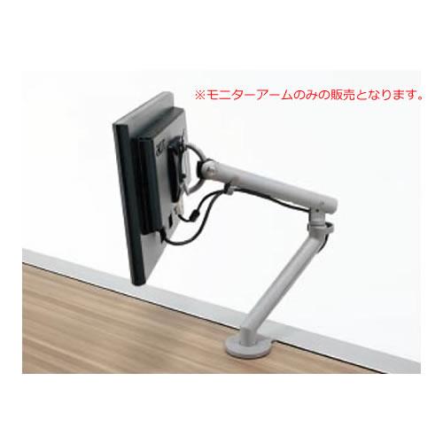 コクヨ ワークフィットWORKFIT テーブル 机 オプション モニターアーム シングルタイプ SDA-FMA11