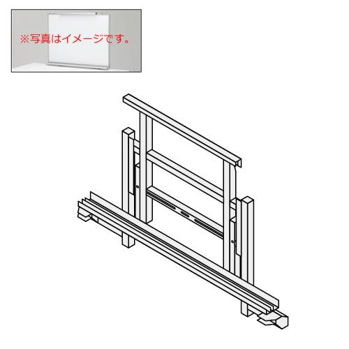 コクヨ ワークソートWORKSORTシリーズ 机 テーブル オプション エンドホワイトボードユニット奥行1400 SDA-WSEWB14S81