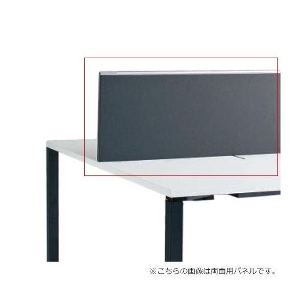 コクヨ ワークフィットWORKFIT テーブル 机 オプション デスクトップパネル両面フロント・両面エンド用W1400 SDV-WF148F