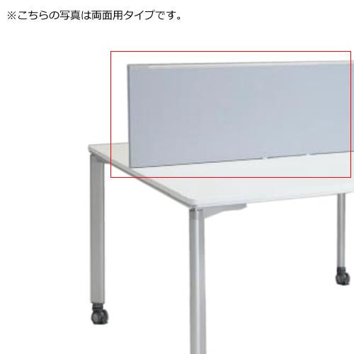 コクヨ ワークソートWORKSORTシリーズ 机 テーブル オプション デスクトップパネル ブーメラン用W1200 SDV-WS128L