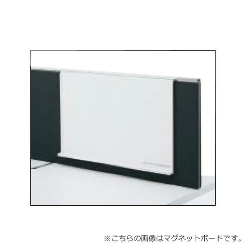 コクヨ ワークフィットWORKFIT テーブル 机 オプション マグネットボード デスクトップパネル用 SDV-XMBSAW