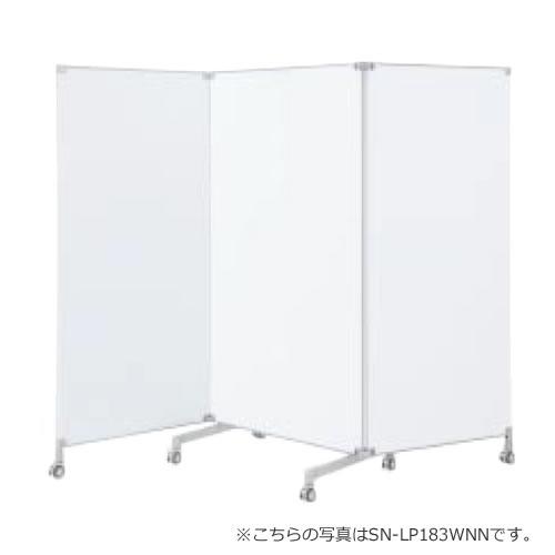 コクヨ ワークフィットWORKFIT テーブル オプション ホワイトボードスクリーン3連タイプ高さ1500ミリ SN-LP153WNN
