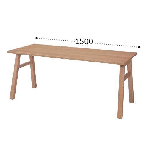 オカムラ Shared Space シェアードスペース シリーズ おしゃれ オフィス家具 インテリア スラントレッグ テーブル1500 ミーティングテーブル 机 木製 ラバーウッド アジャスター付き 幅150cm【お客様組立】 8SHS5HWE28