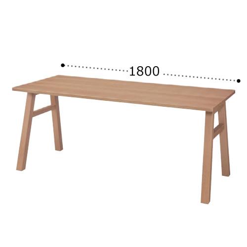オカムラ Sha赤 Space シェアードスペース シリーズ おしゃれ オフィス家具 インテリア スラントレッグ テーブル1800 ミーティングテーブル 机 木製 ラバーウッド アジャスター付き 幅180cm【お客様組立】 8SHS8HWE28