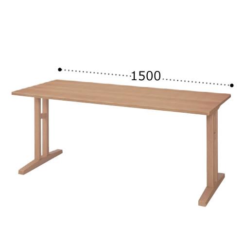 オカムラ Shared Space シェアードスペース シリーズ おしゃれ オフィス家具 インテリア Tレッグ テーブル1500 木製 ミーティングテーブル 机 ラバーウッド アジャスター付き 幅150cm【お客様組立】 8SHT5HWE28