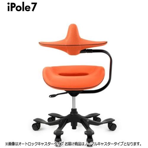 iPole7 ウリドゥルチェア アイポール7 ノーマルキャスター ファブリック メッシュ オレンジMESH FABRIC ORANGE YK-J0152
