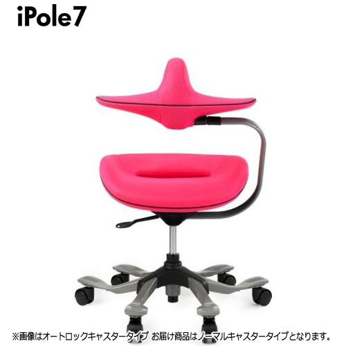 iPole7 ウリドゥルチェア アイポール7 ノーマルキャスター ファブリック メッシュ ピンクMESH FABRIC PINK YK-J0153