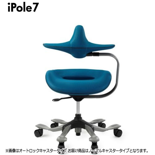 iPole7 ウリドゥルチェア アイポール7 ノーマルキャスター ファブリック メッシュ ブルーMESH FABRIC BLUE YK-J0154