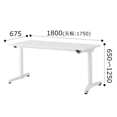 イトーキ toiro トイロ 昇降 デスク 机 昇降スイッチタイプ 塗装脚 幅1800×奥行675×高さ650~1250ミリ JZD-1807HA