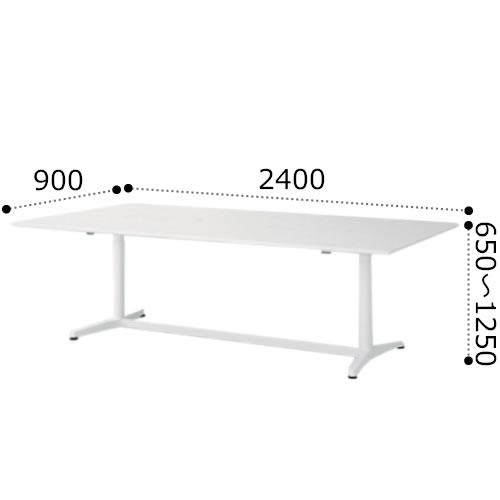 イトーキ toiro トイロ 昇降 テーブル デスク 机 昇降スイッチタイプ プレーン天板 アルミミラー脚 幅2400×奥行900×高さ650~1250ミリ JZT-2409NA-