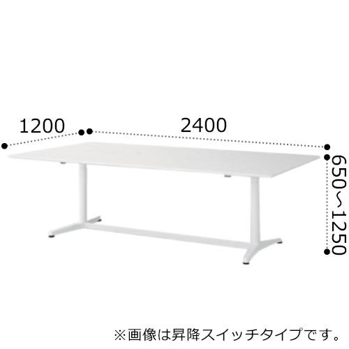 マラソン期間中店内全品ポイント10倍 イトーキ toiro トイロ 昇降 テーブル デスク 机 インジケーター付昇降スイッチタイプ 配線対応天板 塗装脚 幅2400×奥行1200×高さ650~1250ミリ JZT-2412WB