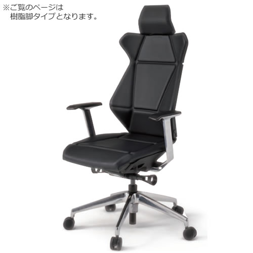 イトーキ オフィスチェア フリップフラップチェア エクストラハイバック T型肘 樹脂脚タイプ ビニールレザー(DG)張り ナイロン双輪キャスター KF-825DG-T