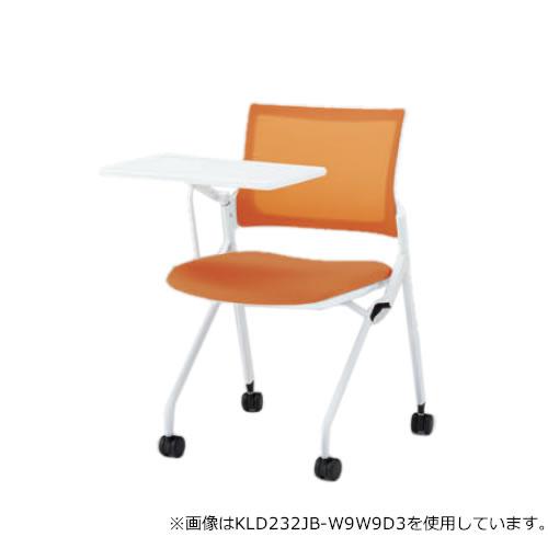 イトーキ 会議椅子 ミーティングチェア モノン チェア ネスタブルタイプ メッシュバック メモ台付 背JB張地 布張り 棚付き ナイロン双輪キャスター付 KLD232JBR