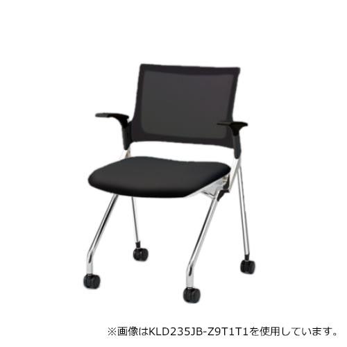 イトーキ 会議椅子 ミーティングチェア モノン チェア ネスタブルタイプ メッシュバック 肘付き 背JB張地 布張り 棚なし ナイロン双輪キャスター付 KLD235JB