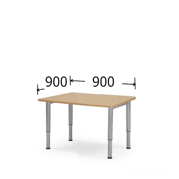 マラソン期間中店内全品ポイント10倍 アイコ 会議用テーブル 塗装脚タイプ アジャスター付 幅900mm 奥行900mm 正方形 高さ680~765mm NJT-9090