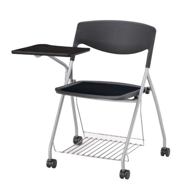 メモ台付きチェア テーブル付き椅子 ネスト NESTO ネスティングチェア 座メッシュ 網棚付き NSC-41TRBK