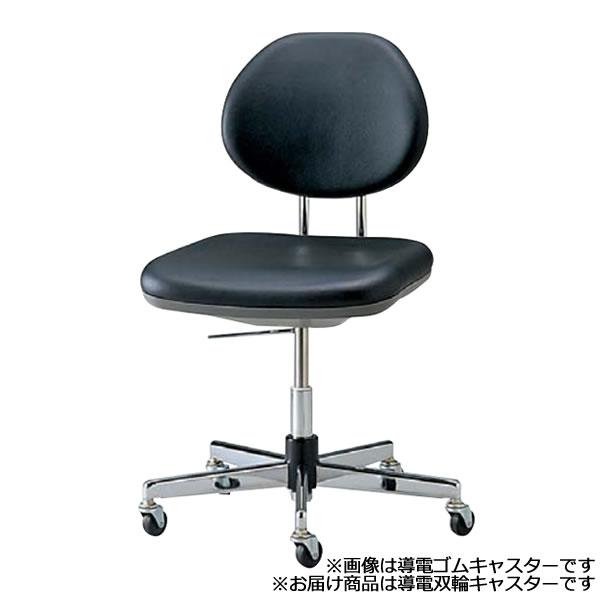 導電チェア 導電チェアー 作業用チェア 作業チェア 作業用椅子 ガス上下調節 オフィスチェア 導電双輪キャスター TE-EH6L