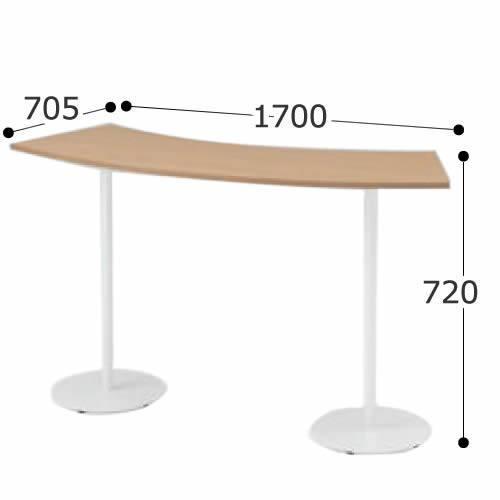 イトーキ ミーティングテーブル RAシリーズ テーブル 円弧型 高さ720mmタイプ 幅1700×奥行705mm TRA-171LR