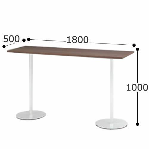 イトーキ ミーティングテーブル RAシリーズ ハイテーブル 角型 高さ1000mmタイプ 幅1800×奥行500mm TRA-185HH