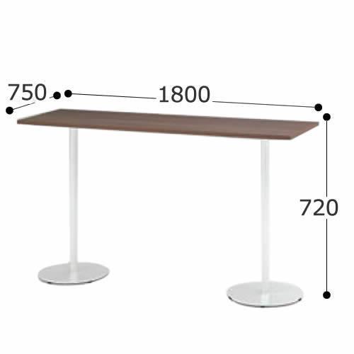 イトーキ ミーティングテーブル RAシリーズ テーブル 角型 高さ720mmタイプ 幅1800×奥行750mm TRA-187LH