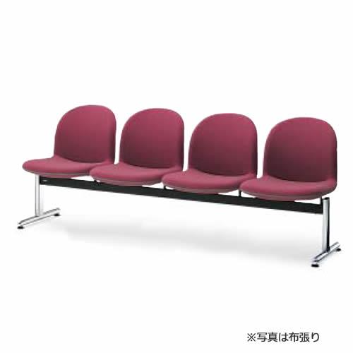 コクヨ ロビーチェアー パーム430シリーズ 長椅子 ベンチ(4連) 4人掛け T字脚タイプ 背付き 布張り CN-434K