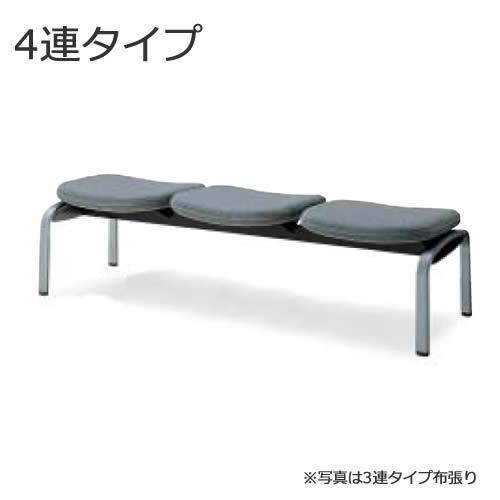コクヨ ロビーチェアー パーム430シリーズ 長椅子 ベンチ(4連) 4人掛け 4本脚タイプ 背なし ポリウレタン系レザー張り CN-439B