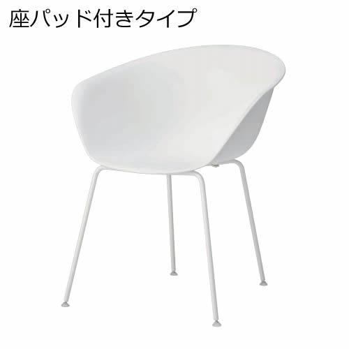 オカムラ ミーティングチェア arper DUNA02 デュナ02 ホワイト脚 座パッドタイプ(布/ビニールレザー) 4本脚 肘付き 会議イス 会議チェア 会議椅子 椅子 チェア チェアー L493GD