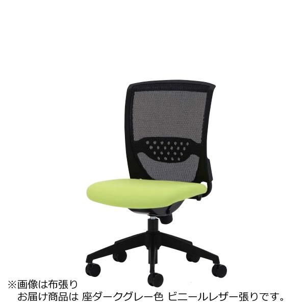 オフィスチェア 事務椅子 椅子 ルルメッシュ LULU mesh 肘なし ロッキング任意固定機構 ビニールレザー張り LLM-5L