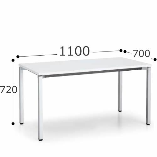 コクヨ デスク デルフィ2 スタンダードテーブル 幅1100×奥行700×高さ720 SD-DJ117