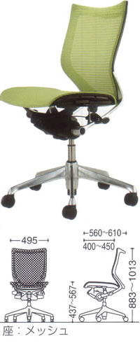 オカムラ バロン チェア ローバック 肘なし シルバーフレーム座メッシュCP33CS