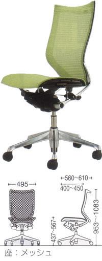オカムラ バロン チェア ハイバック 肘なし シルバーフレーム座メッシュCP35CS