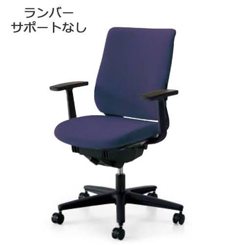 コクヨ オフィスチェア ミトラ チェア ファブリックタイプ スタンダードバック T型肘 ランバーサポートなし 樹脂脚(ブラック) キャスター付き CR-G3301
