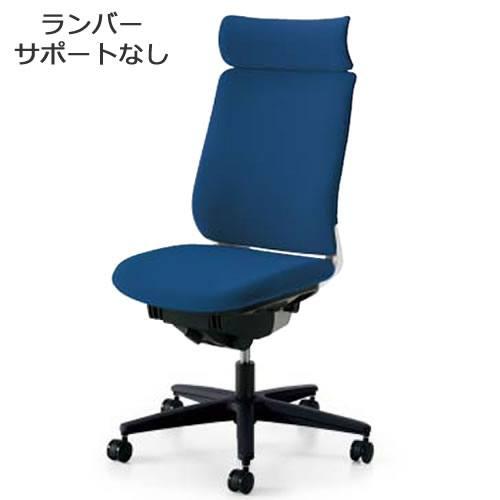コクヨ オフィスチェア ミトラ チェア ファブリックタイプ アディショナルバック 肘なし ランバーサポートなし 樹脂脚(ブラック) キャスター付き CR-G3302