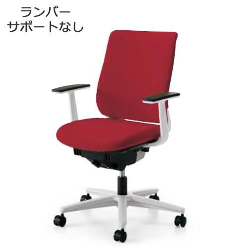 コクヨ オフィスチェア ミトラ チェア ファブリックタイプ スタンダードバック T型肘 ランバーサポートなし 樹脂脚(ホワイト/クリーンテクトコーティング) ナイロンキャスター CR-GW3301