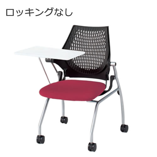 イトーキ 会議椅子 ミーティングチェアー イプサ ipsa メモ台付き 樹脂メッシュバックバック 布張り ロッキングなし 4本脚キャスター付き KLD112NGS