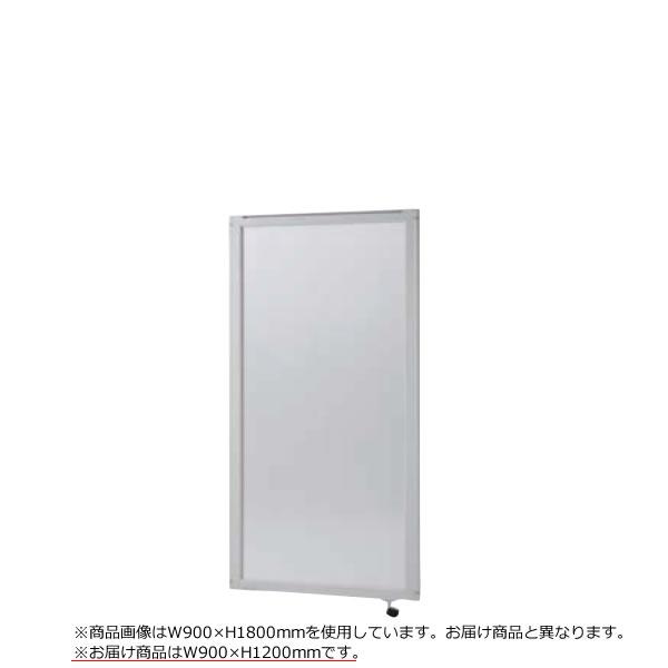 衝立 エレメントパネル ポリカーボネートタイプ 増連 幅900mm×高さ1200mm EP-E1209C