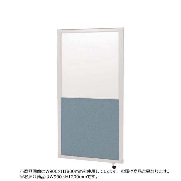 衝立 エレメントパネル 上部樹脂ガラスタイプ 増連 幅900mm×高さ1200mm EP-G1209C