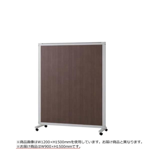衝立 エレメントパネル 木目調レザータイプ 単体 幅900mm×高さ1500mm EP-WR1509