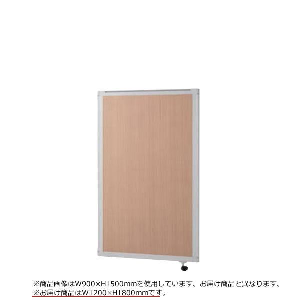 衝立 エレメントパネル 木目調レザータイプ 増連 幅1200mm×高さ1800mm EP-WR1812C