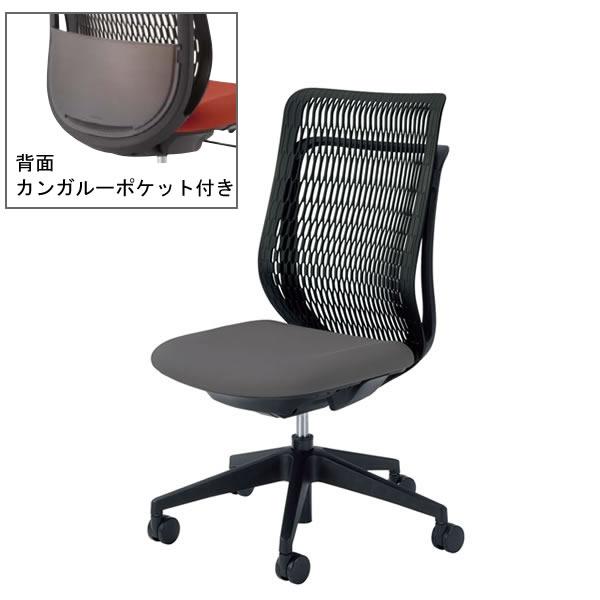 内田洋行 オフィスチェア 事務用チェア 事務椅子 エージェイ チェア 肘なし ヌードタイプ カンガルーポケット付き AJA-309BN