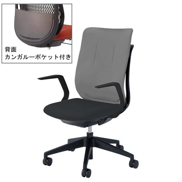 内田洋行 オフィスチェア 事務用チェア 事務椅子 エージェイ チェア L型肘 背クロスタイプ ツートンタイプ 座ブラック カンガルーポケット付き AJA-319BT
