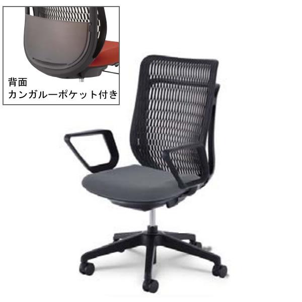 内田洋行 オフィスチェア 事務用チェア 事務椅子 エージェイ チェア リング肘 ヌードタイプ カンガルーポケット付き AJA-339BN