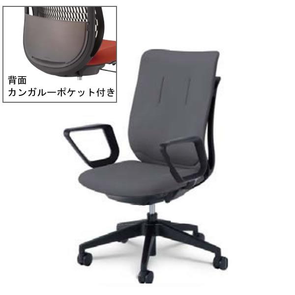 内田洋行 オフィスチェア 事務用チェア 事務椅子 エージェイ チェア リング肘 背クロスタイプ 単色タイプ カンガルーポケット付き AJA-339BS