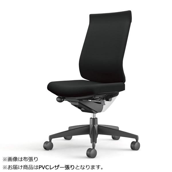 コクヨ 事務椅子 オフィスチェア ウィザード3チェアー ブラック樹脂脚 ハイバック 肘なし PVCレザー張り CR-G3622-