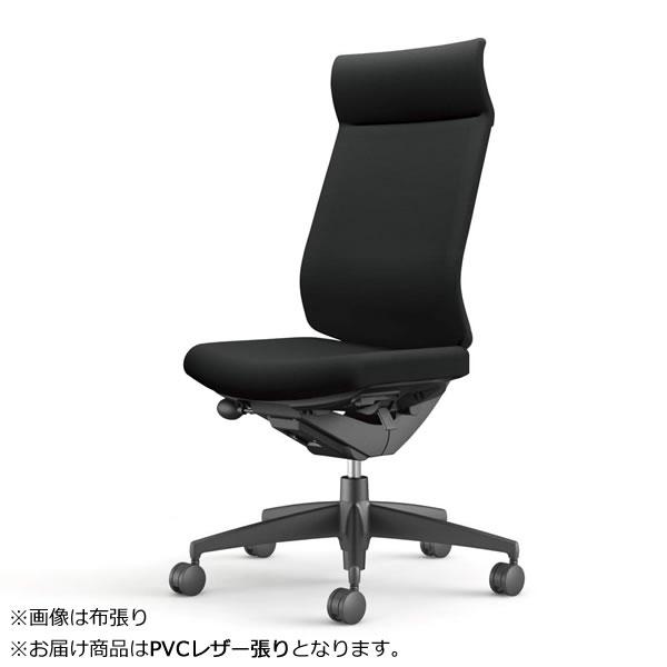 コクヨ 事務椅子 オフィスチェア ウィザード3チェアー ブラック樹脂脚 ミドルマネージメント 肘なし PVCレザー張り CR-G3624-
