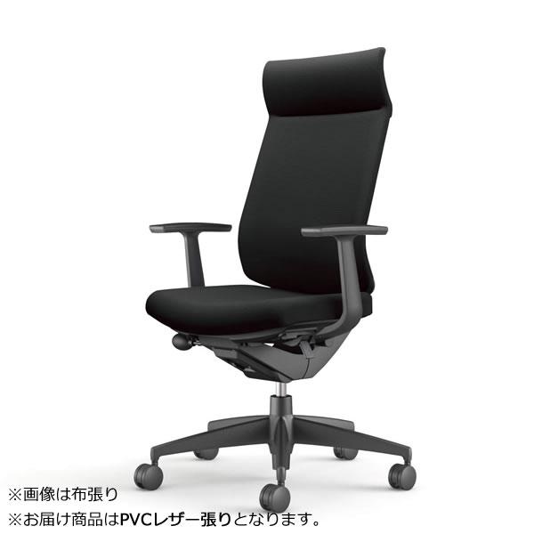 コクヨ 事務椅子 オフィスチェア ウィザード3チェアー ブラック樹脂脚 ミドルマネージメント T型肘 PVCレザー張り CR-G3625-